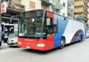 FdI: Melucci tutela la salute pubblica sui bus  Amat?